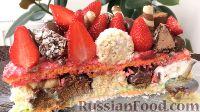 Фото приготовления рецепта: Вафельный торт с конфетами и безе (без выпечки) - шаг №18