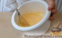 Фото приготовления рецепта: Тыквенный пирог - шаг №1