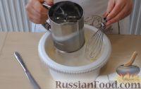 Фото приготовления рецепта: Тыквенный пирог - шаг №3