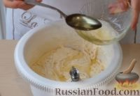 Фото приготовления рецепта: Тыквенный пирог - шаг №4