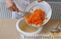 Фото приготовления рецепта: Тыквенный пирог - шаг №5