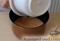 Фото приготовления рецепта: Тыквенный пирог - шаг №6