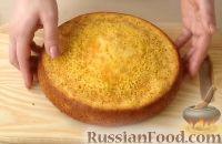 Фото приготовления рецепта: Тыквенный пирог - шаг №7