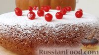 Фото приготовления рецепта: Тыквенный пирог - шаг №8