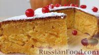 Фото приготовления рецепта: Тыквенный пирог - шаг №9