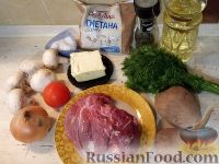 Фото приготовления рецепта: Жаркое из говядины в горшочке - шаг №1