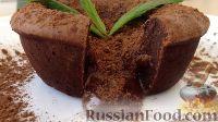 Фото к рецепту: Шоколадный фондан
