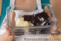 Фото приготовления рецепта: Шоколадный фондан - шаг №1