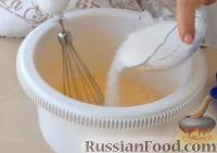 Фото приготовления рецепта: Шоколадный фондан - шаг №2