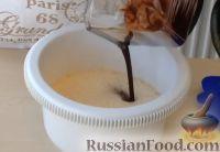 Фото приготовления рецепта: Шоколадный фондан - шаг №3