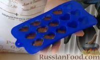 Фото приготовления рецепта: Шоколадный фондан - шаг №6