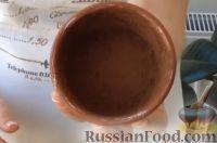 Фото приготовления рецепта: Шоколадный фондан - шаг №7