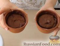 Фото приготовления рецепта: Шоколадный фондан - шаг №9