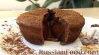 Фото приготовления рецепта: Шоколадный фондан - шаг №11