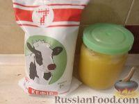 Фото приготовления рецепта: Кефир с медом - шаг №1