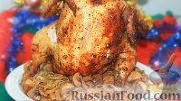 Фото приготовления рецепта: Курица, фаршированная яблоками, с лапшой и грибами - шаг №12