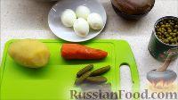 """Фото приготовления рецепта: Салат """"Оливье"""" с языком - шаг №1"""