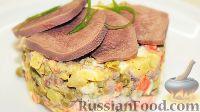 """Фото приготовления рецепта: Салат """"Оливье"""" с языком - шаг №12"""