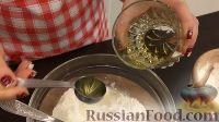 Фото приготовления рецепта: Постный вишневый пирог - шаг №1