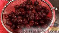 Фото приготовления рецепта: Постный вишневый пирог - шаг №5