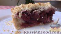 Фото приготовления рецепта: Постный вишневый пирог - шаг №14
