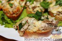 Фото к рецепту: Горячие бутерброды с курицей и сыром