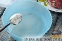 Фото приготовления рецепта: Пастрома из говядины - шаг №2