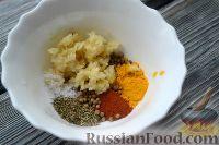 Фото приготовления рецепта: Пастрома из говядины - шаг №5