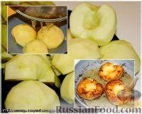 Фото приготовления рецепта: Утка, тушенная в яблоках, с жареной Антоновкой - шаг №10