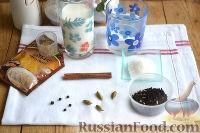 Фото приготовления рецепта: Чай масала - шаг №1