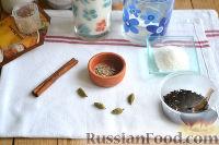 Фото приготовления рецепта: Чай масала - шаг №2
