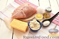 Фото приготовления рецепта: Шницель из куриного филе - шаг №1
