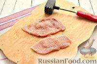 Фото приготовления рецепта: Шницель из куриного филе - шаг №3