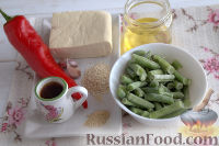 Фото приготовления рецепта: Жареный тофу с овощами - шаг №1