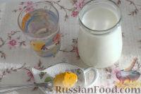 """Фото приготовления рецепта: """"Золотое"""" молоко - шаг №1"""