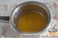 """Фото приготовления рецепта: """"Золотое"""" молоко - шаг №2"""