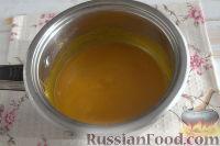"""Фото приготовления рецепта: """"Золотое"""" молоко - шаг №3"""