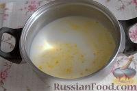 """Фото приготовления рецепта: """"Золотое"""" молоко - шаг №5"""