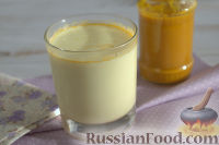 """Фото приготовления рецепта: """"Золотое"""" молоко - шаг №6"""