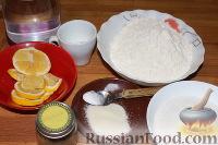 Фото приготовления рецепта: Джалеби - шаг №1