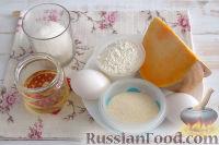 Фото приготовления рецепта: Запеканка из тыквы (в мультиварке) - шаг №1