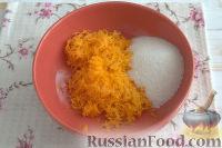 Фото приготовления рецепта: Запеканка из тыквы (в мультиварке) - шаг №2