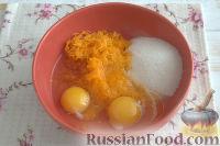 Фото приготовления рецепта: Запеканка из тыквы (в мультиварке) - шаг №3