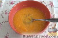 Фото приготовления рецепта: Запеканка из тыквы (в мультиварке) - шаг №4