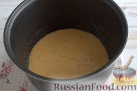 Фото приготовления рецепта: Запеканка из тыквы (в мультиварке) - шаг №7