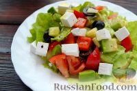 Фото к рецепту: Греческий салат с авокадо