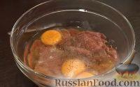 Фото приготовления рецепта: Печеночный торт с грибами - шаг №1