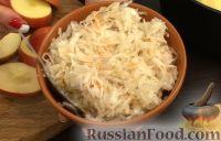 Фото приготовления рецепта: Свиная рулька в пиве, по-баварски - шаг №14