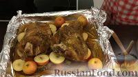 Фото приготовления рецепта: Свиная рулька в пиве, по-баварски - шаг №16