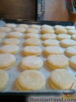 Фото приготовления рецепта: Медовые пряники на кефире, с глазурью - шаг №1